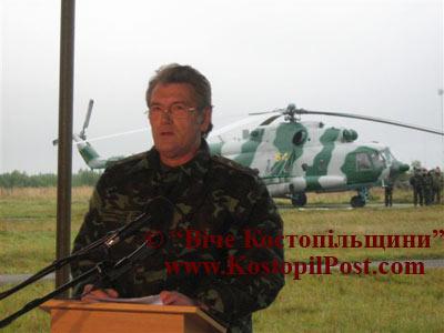 Ющенко, Рівне, полігон
