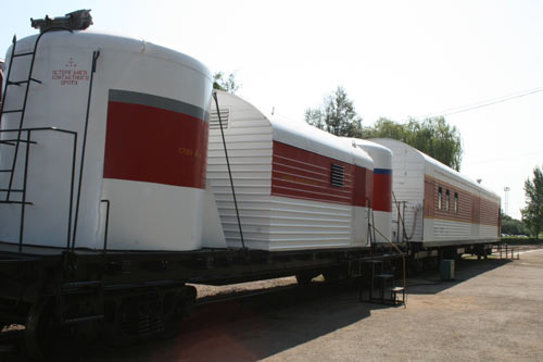 санітарно-побутовий поїзд
